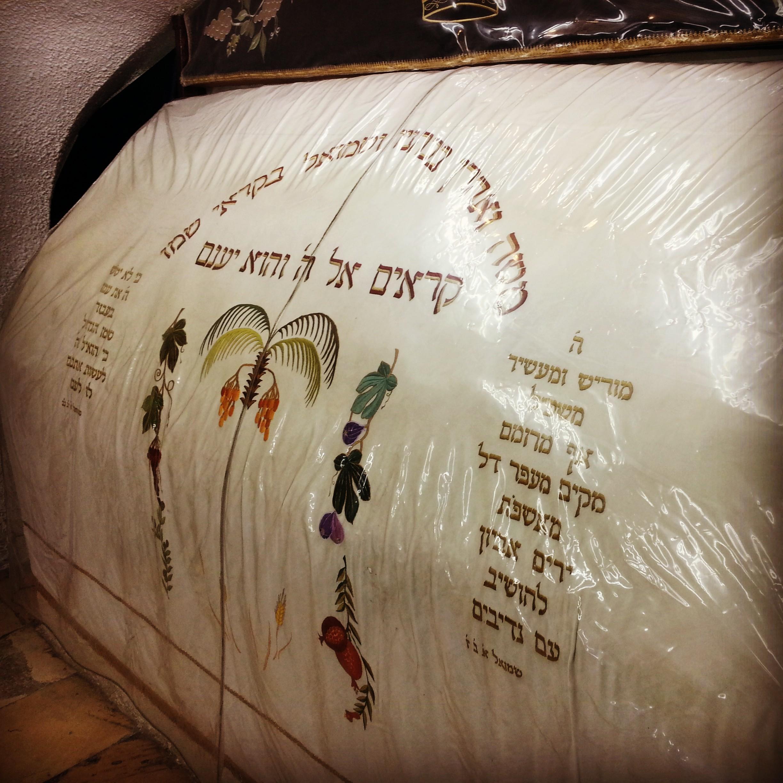 Samuel's Tomb (Nabi Samwill)