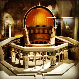 Model of the Dome of the Rock inside the Tower of David Museum