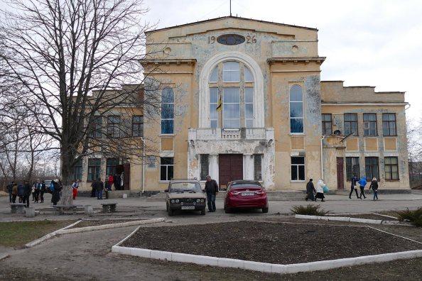 Построен в 1926 году