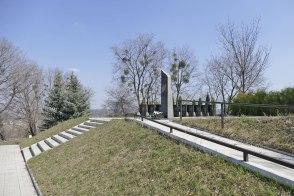 Мемориал воинам Афганцам