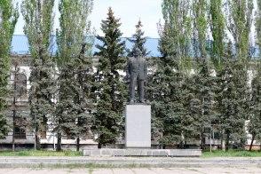 Владимир Ильич Ленин (Ульянов) - памятник в Изюме