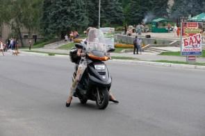 Девушка мотоциклист