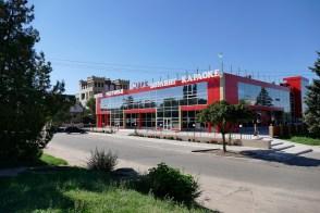 Развлекательный Центр «Марс» в городе Изюм