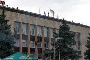 Здание горисполкома Изюма