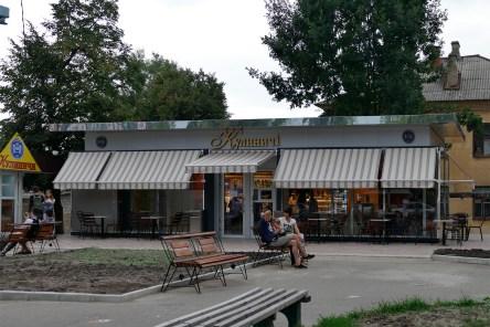 Кафе фирмы «Кулиничи»