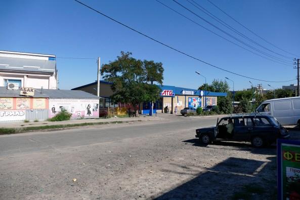 Магазин АТБ на ул. Капитана Орлова