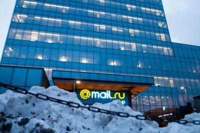 Mail.Ru Group Limited — российская холдинговая компания. Ей принадлежат почтовый сервис mail.ru, социальные сети «ВКонтакте», «Одноклассники» и «Мой Мир», несколько онлайн-игр, сервис, предоставляющий офлайн-карты и навигацию для мобильных устройств, а также два мессенджера.