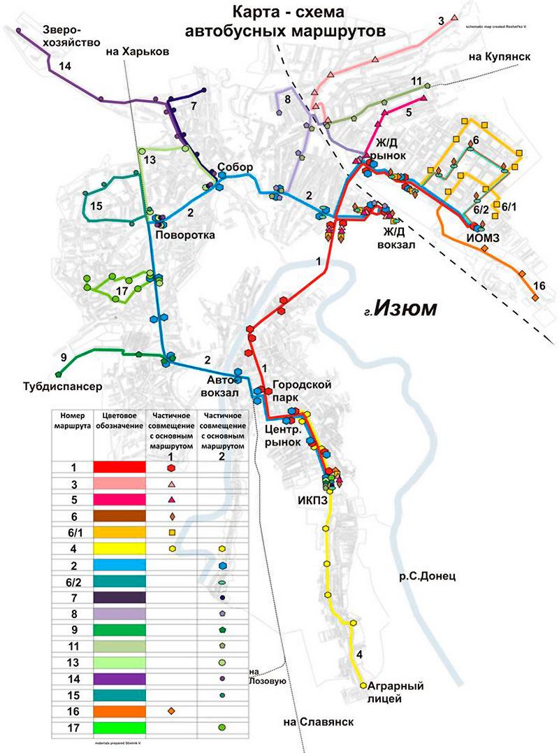 Карта-схема автобусных маршрутов Изюма