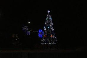 Праздничная елка на Центральной площади города