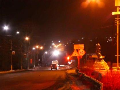 Автомобильный мост через Северский Донец в Изюме