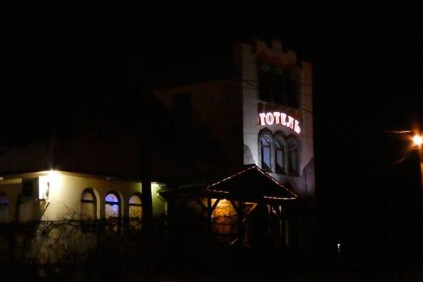 Готель - Терем
