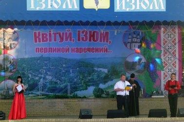 Вечерняя часть праздника началась с поздравления изюмчан чиновниками, духовенством и представителями общественности
