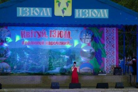 Центральная сцена Изюма - празднование Дня города 2017