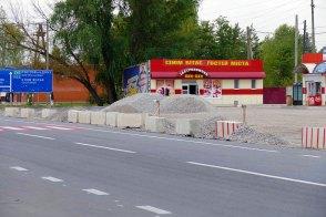 Завершить ремонт возле ТЦ «Повортка» планируют уже в начале октября сего года