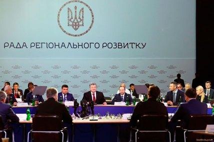 Мероприятие проходило в Киеве, 24 октября 2017 года, под председательством Президента Украины Петра Порошенко