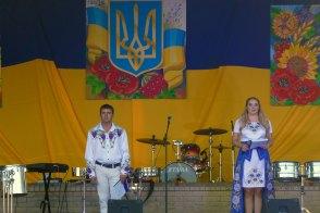 Концерт посвященный празднованию Дня Независимости Украины в Изюме 24 августа 2018 года