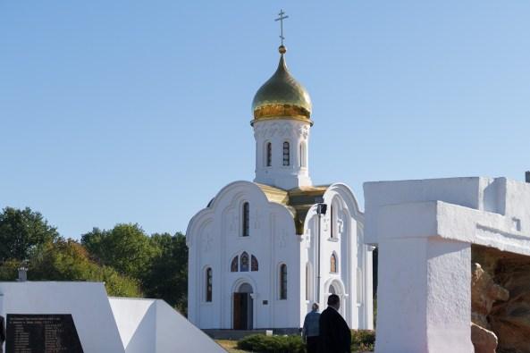 Национальный мемориальный комплекс «Высота маршала И. С. Конева»