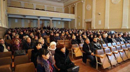 30 ноября 2018 года, в городском Дворце культуры состоялась открытая встреча с гражданами города Изюм