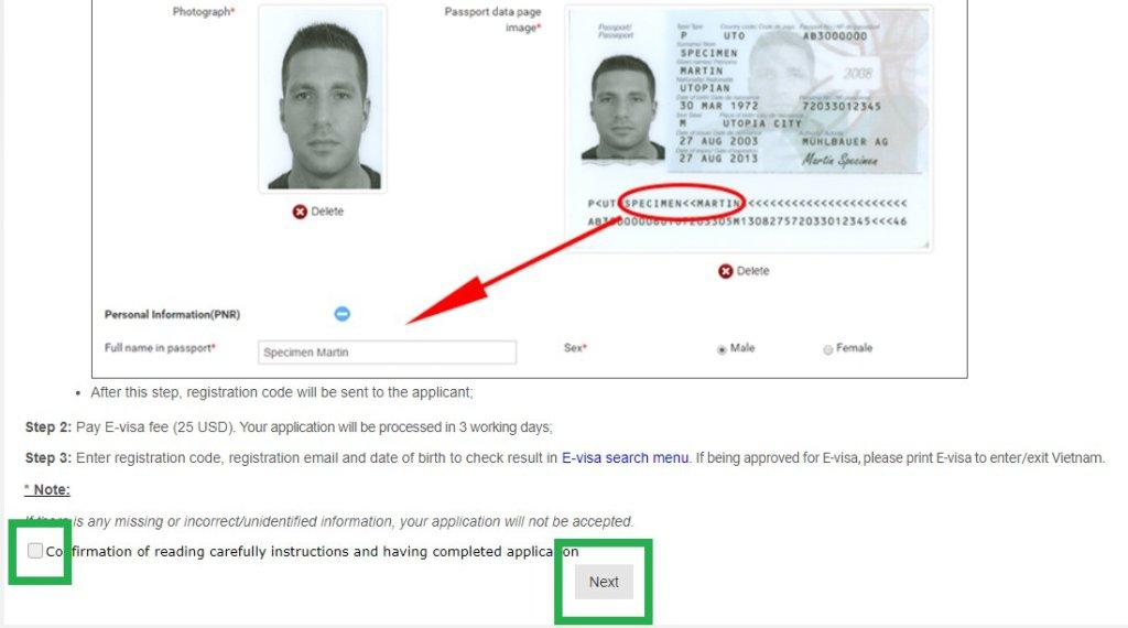 ベトナム e-VISA申請方法 (2019)