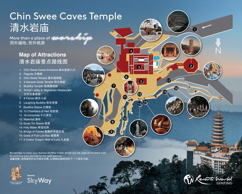 KLから日帰りで行く極楽と地獄『チン・スウィー洞窟寺院』