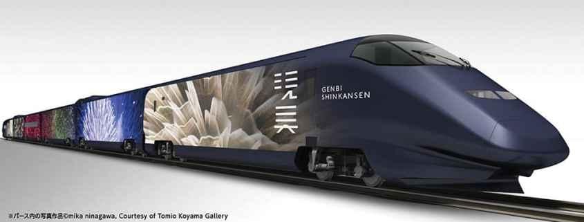 GENBI Shinkansen, JR East