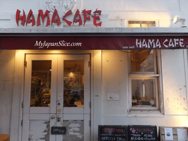 Hama_Cafè_Entrance