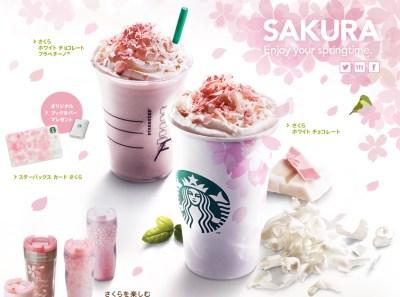starbucks japan sakura