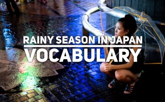 Rainy season Japan vocabulary