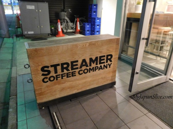 tokyo_cafe_streamer_3