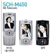sch-m450