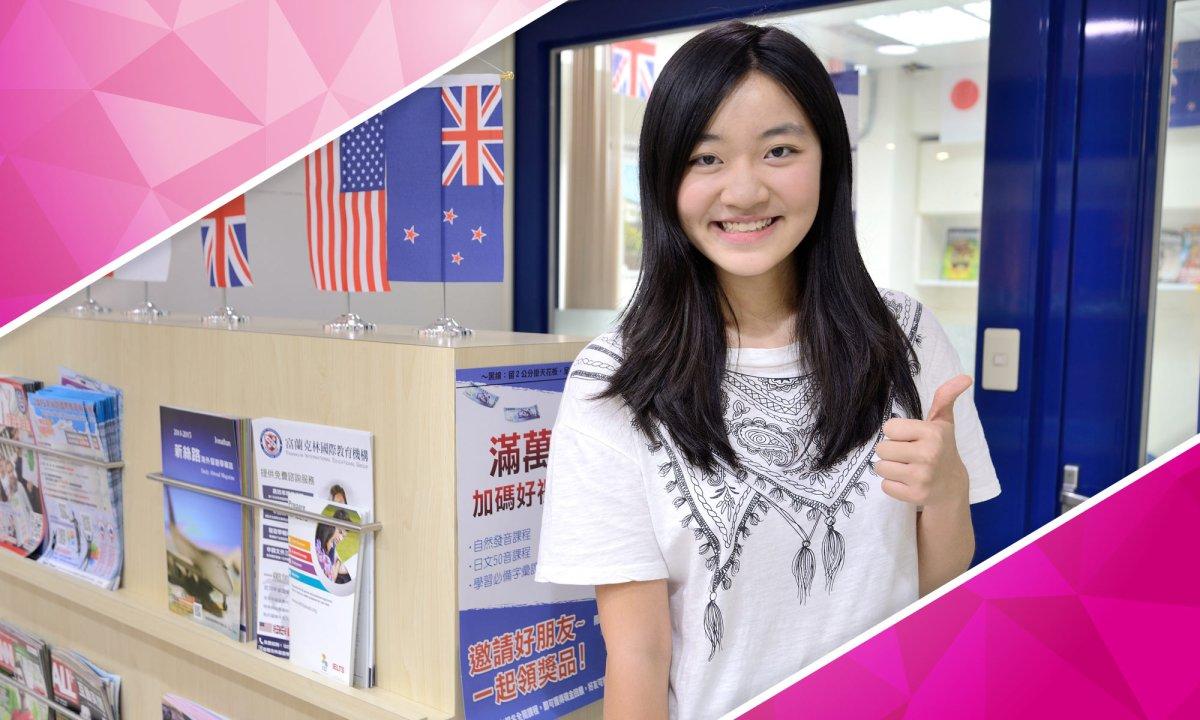 考取日檢N1 學員 JLPT心得分享 – JLPT 日文檢定|時代國際英日語中心