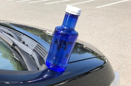 青いボトル
