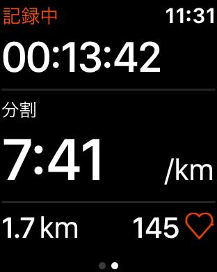 Apple Watch ジョギング