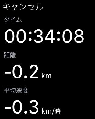 Apple WatchのSTRAVAでウォーキングを記録したけど異常