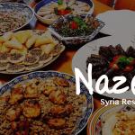 【ついに情報公開】外苑前にオープン!シリア人シェフのお店『Nazem(ナーゼム)』