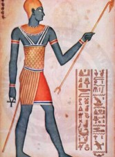 Imhotep, god of medicine
