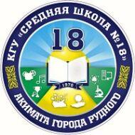 Образовательная Организация