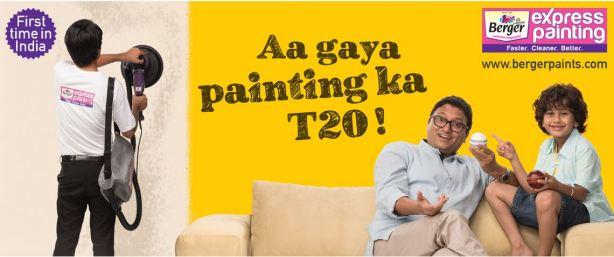 Painting ka T20