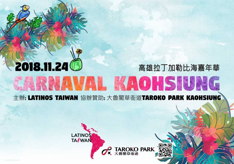 Carnaval Kaohsiung
