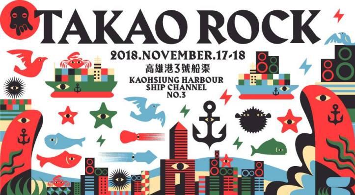 Takao Rock