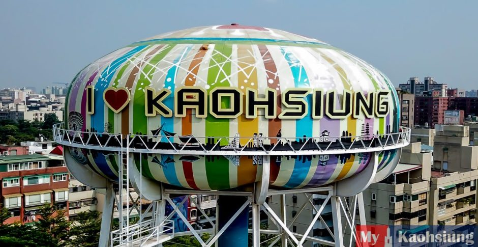 Kaohsiung Water Tower