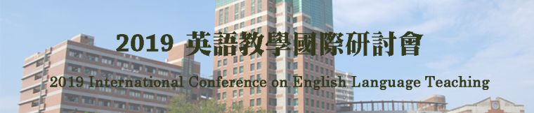 Kaohsiung Wenzao International Conference on English Language Teaching