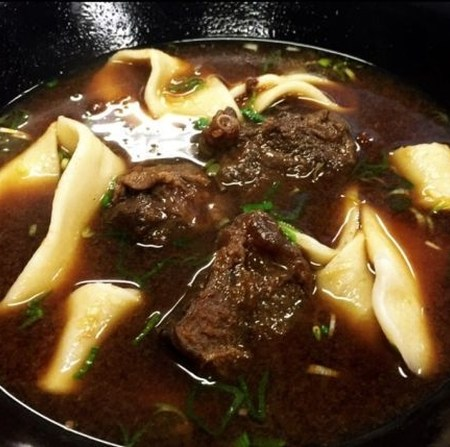 Kaohsiung Belt Noodle Restaurant