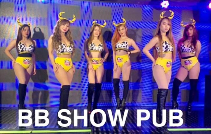 BB Show Pub Kaohsiung Nightlife
