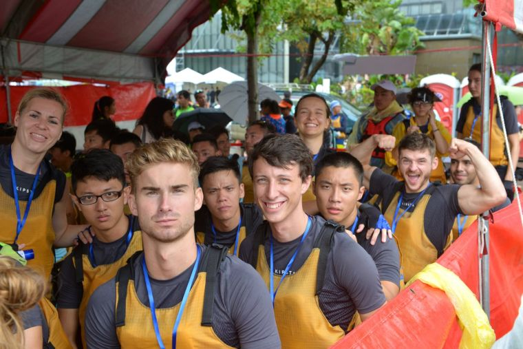 Kaohsiung Dragon Boat Race