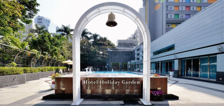 Kaohsiung Hotel Holiday Garden