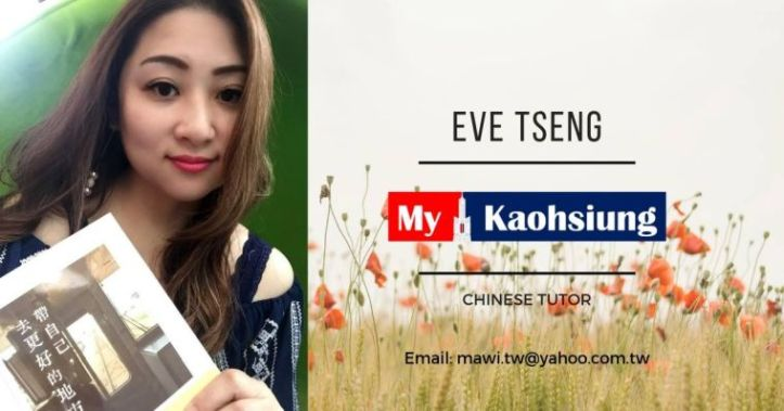 Kaohsiung Learn Mandarin Chinese