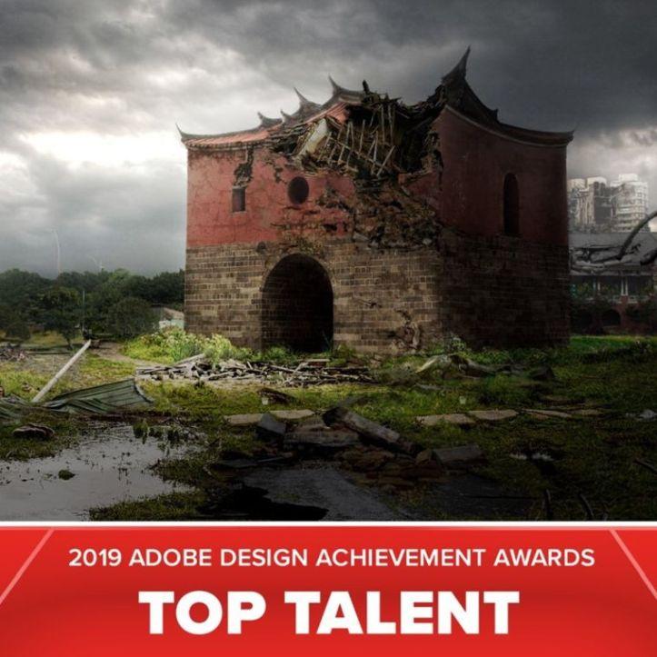 Kaohsiung Jill Wu Top Adobe Talent