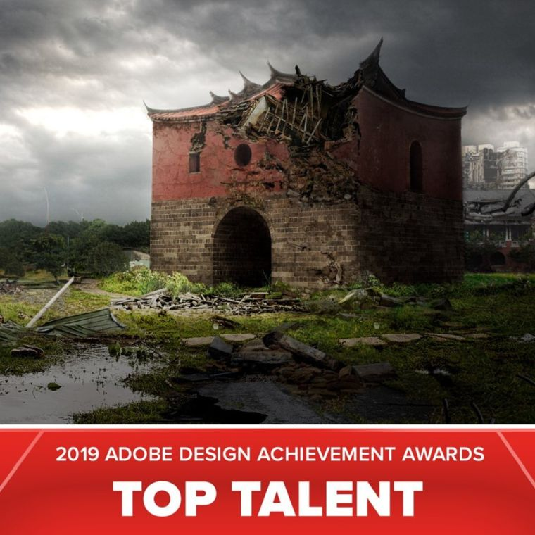 Kaohsiung Jill Wu Top Adobe Talent