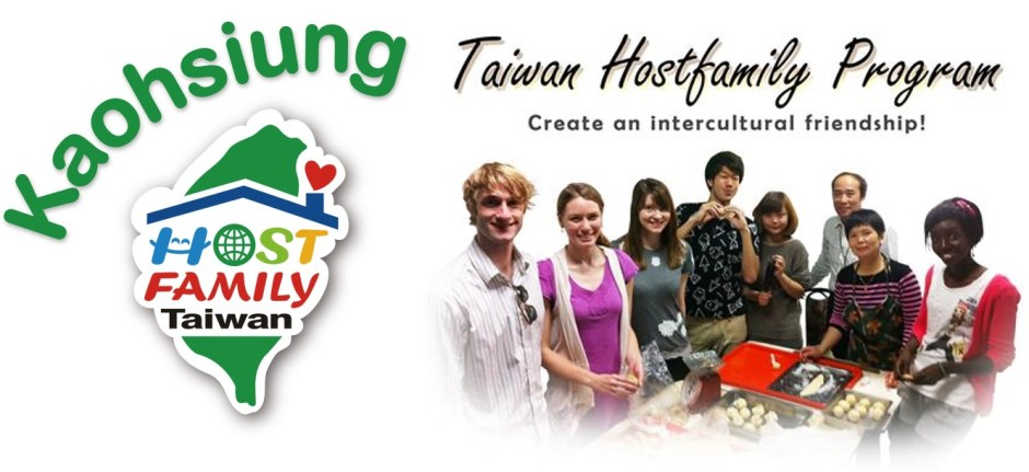Kaohsiung Host Family Program Event